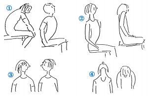 shoulder shrug series exercises
